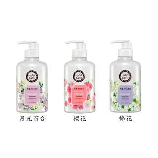 HAPPY BATH香氛系列 保濕身體乳450ml