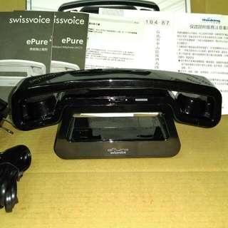 ePure 電話,超吸睛設計,含運