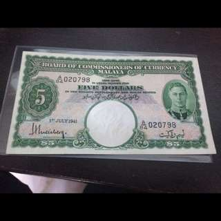 old bank note 1941 king 5 dollar