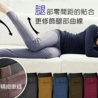 轉賣 秘密衣櫥 顯瘦窄管褲 加絨版 黑色
