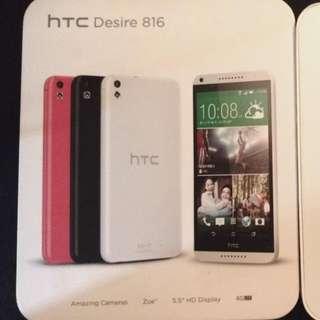 白色 HTC desire 816 4g LTE 便宜賣哦