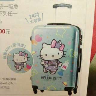 HELLO KITTY太空旅行雙面行李箱(24吋)