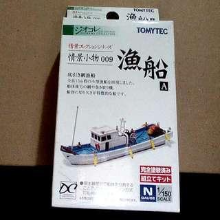 TOMY絕版情景小物-漁船