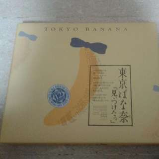 12pcs Tokyo Banana