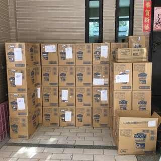 現貨 2箱日本大王尿布M Size
