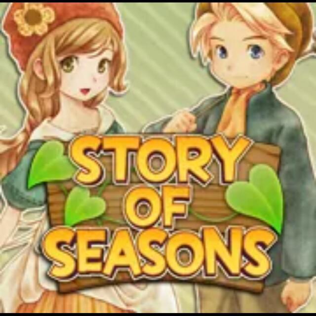 3DS FRIEND CODE STORY OF SEASONS
