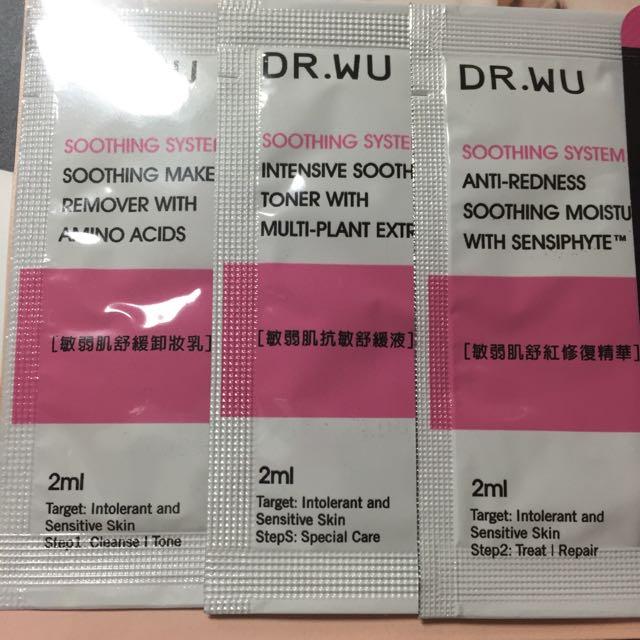 【全新$0】購買超過$500贈禮🎁 (運費不包含DR.WU 敏弱肌試用品 5包 DD霜 卸妝乳 抗敏 舒緩 修復 精華