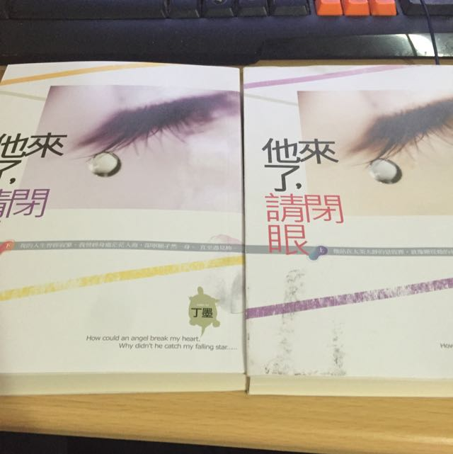 降~超暢銷犯罪心理愛情小說