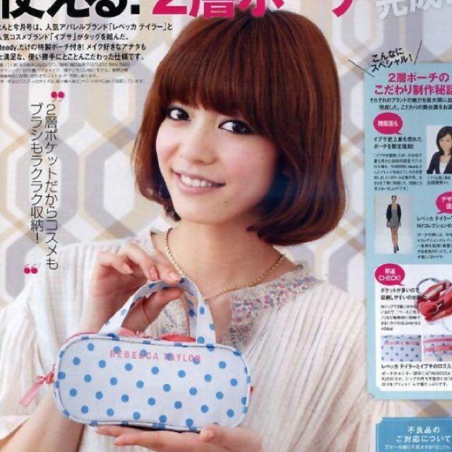 雜誌贈品 點點多層大容量化妝包