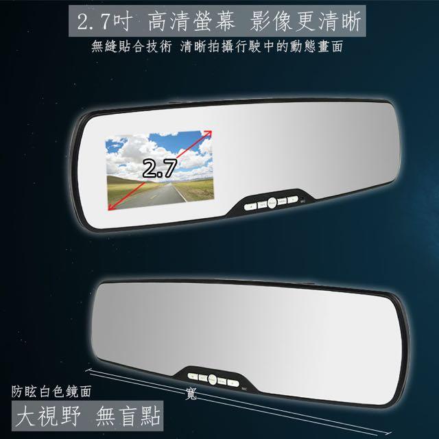 後視鏡鏡行車紀錄器高CP值 8成新便宜賣