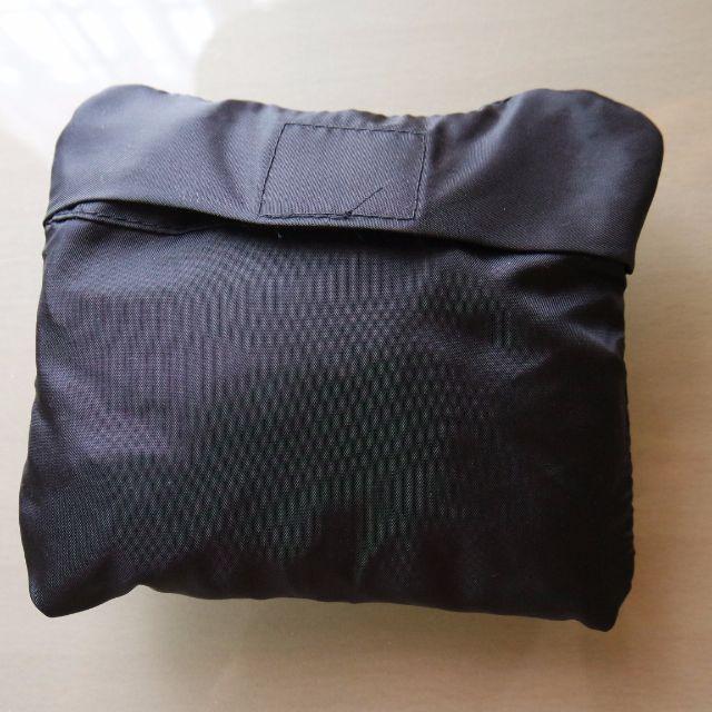 Esprit foldable shopping bag - medium size