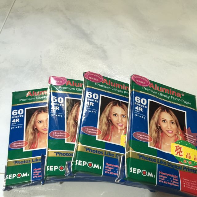 Glossy Photo Paper(sealed)