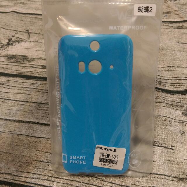 (全新)HTC蝴蝶2手機殼(藍色)
