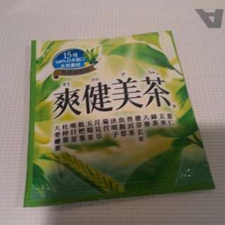 [全新]爽健美茶 茶包30個
