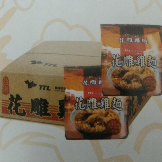 台酒花雕雞麵🍜袋裝(12包入)箱🌠含運費