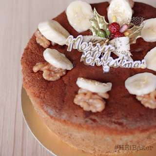 Christmas Banana Cake