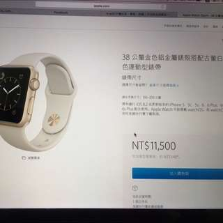二手白色apple watch