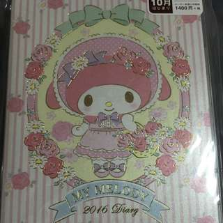 Brand New 2016 Diary From Sanrio, Japan