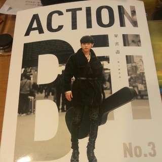 Bii 畢書盡 第三號作品 Action Bii