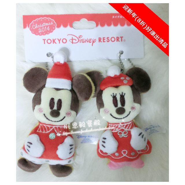 已售出♡迎新年(8折)好康出清品♡日本迪士尼聖誕米奇米妮薑餅人吊飾組合 聖誕 生日禮物