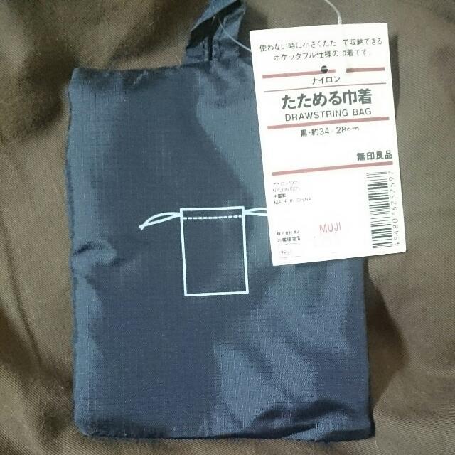 ★☆MUJI 無印良品尼龍可折束口袋/黑★☆全新