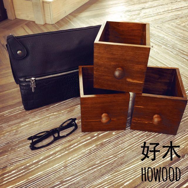 實木 木盒 抽屜 置物盒