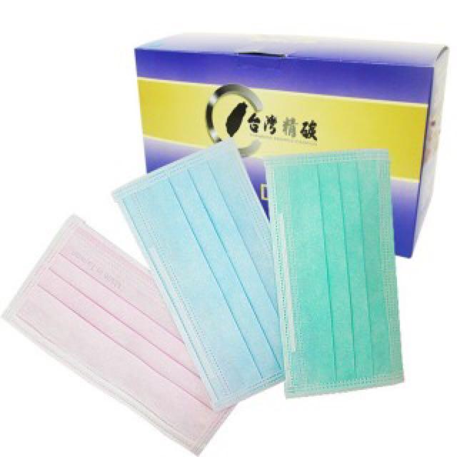 台灣精碳 醫療用口罩 防空污 PM2.5