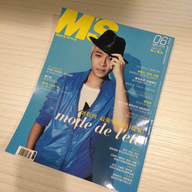 Man's Style 男人風尚 蘇打綠 雜誌 青峰