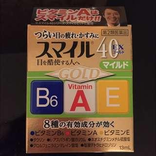 日本帶回眼藥水