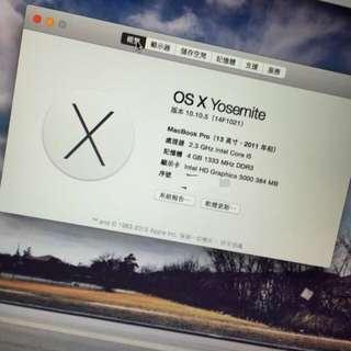 MacBook Pro 13 (2011)