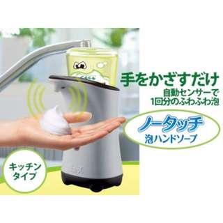 日本原裝進口 MUSE感應式泡沫給皂機(1+1)