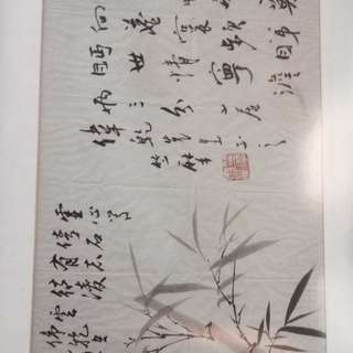 Chinese Painting And Calligraphy By Famous Penang Monk 竺摩法师 Very Rare!