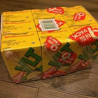 來自香港的維他檸檬茶