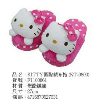 Kitty圓點絨布拖鞋
