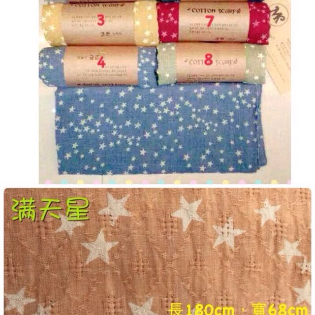 日本棉麻圍巾出清