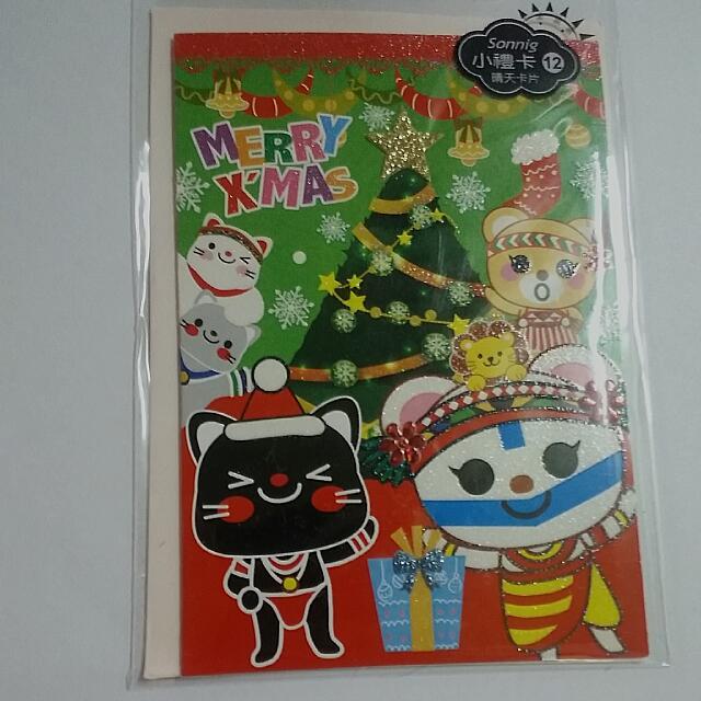 聖誕小卡片
