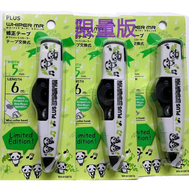 👻免運👻 限量版 熊貓plus修正帶(立可帶)