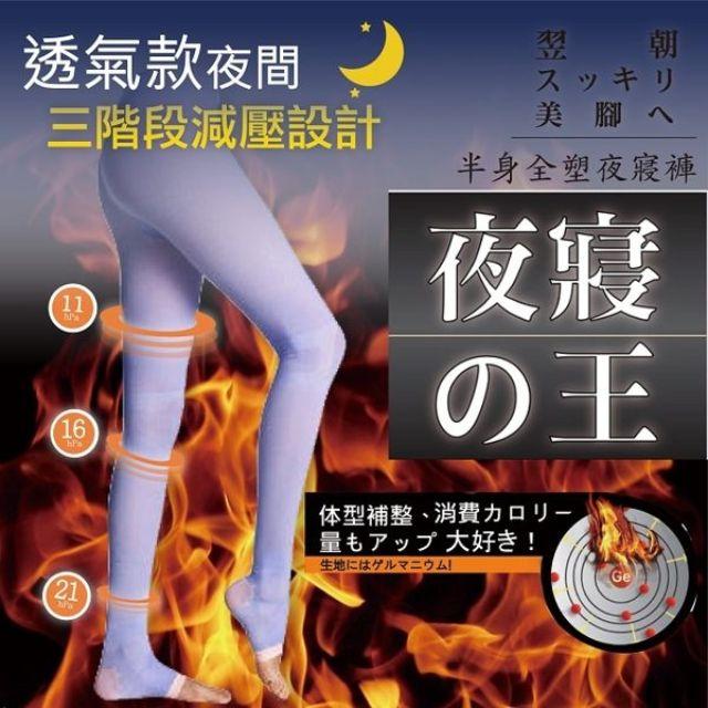 【ALOVIN 婭薇恩】夜寢之王半身全塑鍺繎G+褲10分丈 蘇打藍