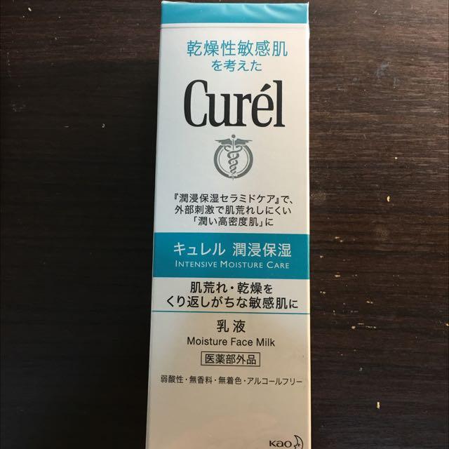 全新Curel臉部乳液(免運)