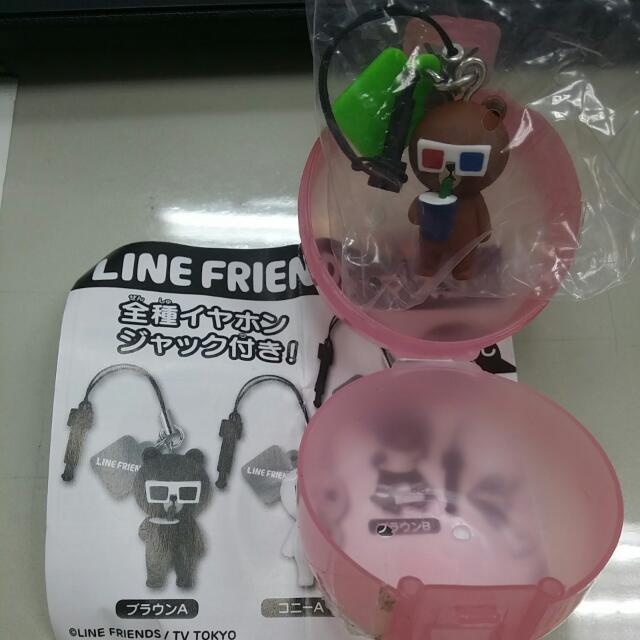 (含運)【Line 熊大 扭蛋】手機 吊飾