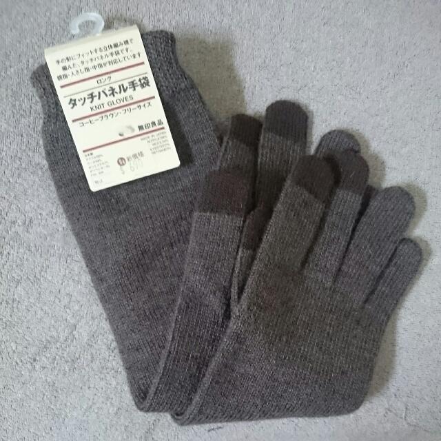 ◆◇別讓手凍著了!MUJI 無印良品觸控手套 濃茶咖啡色全新出售 ◆◇