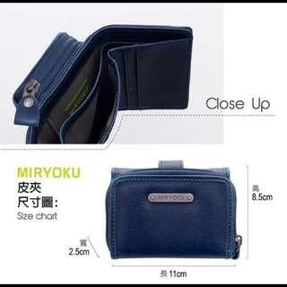 MIRYOKU-經典復古皮革系列 / 率性風三折式短夾 - 藍