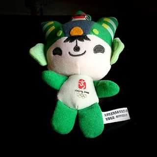 Pre Loved Olympic Character Keychain