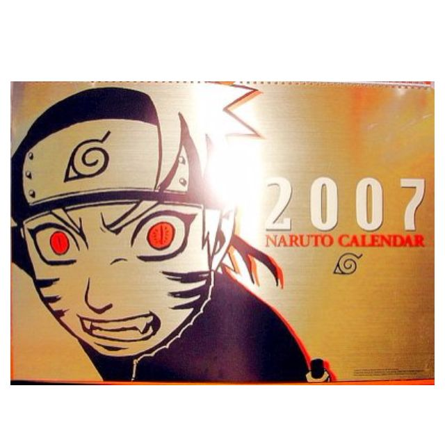 火影忍者2007年月曆