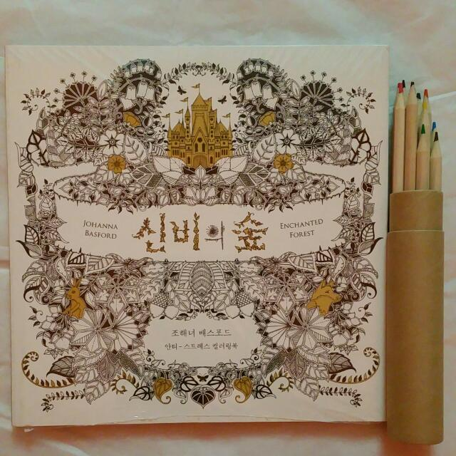 In Stock BN Enchanted Forest Coloring Book Secret Garden Colouring