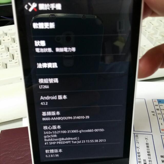 Sony Lt26ii 32GB 白色