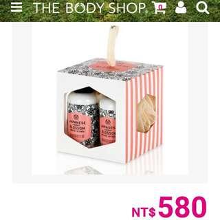 The Body Shop櫻花迷你原裝禮盒