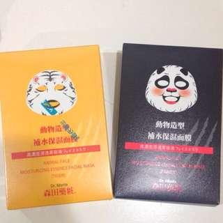 森田藥妝 - 動物造型補水保濕面膜 - 熊貓、老虎
