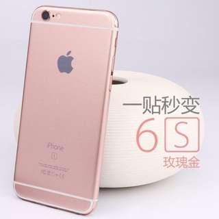 蘋果6s/6s+系列玫瑰金機身膜
