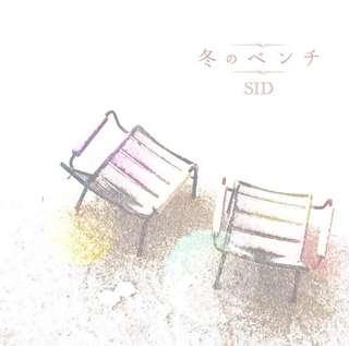 シド-冬のペンチ 日本視覺系 SID